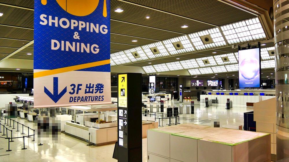 成田空港内で21:00過ぎでも注文できる飲食店一覧