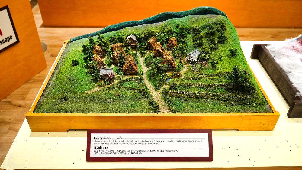 五箇山(富山県)の盆景