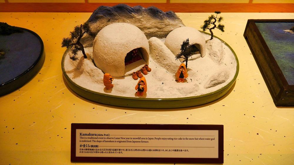 かまくら(秋田県)の盆景