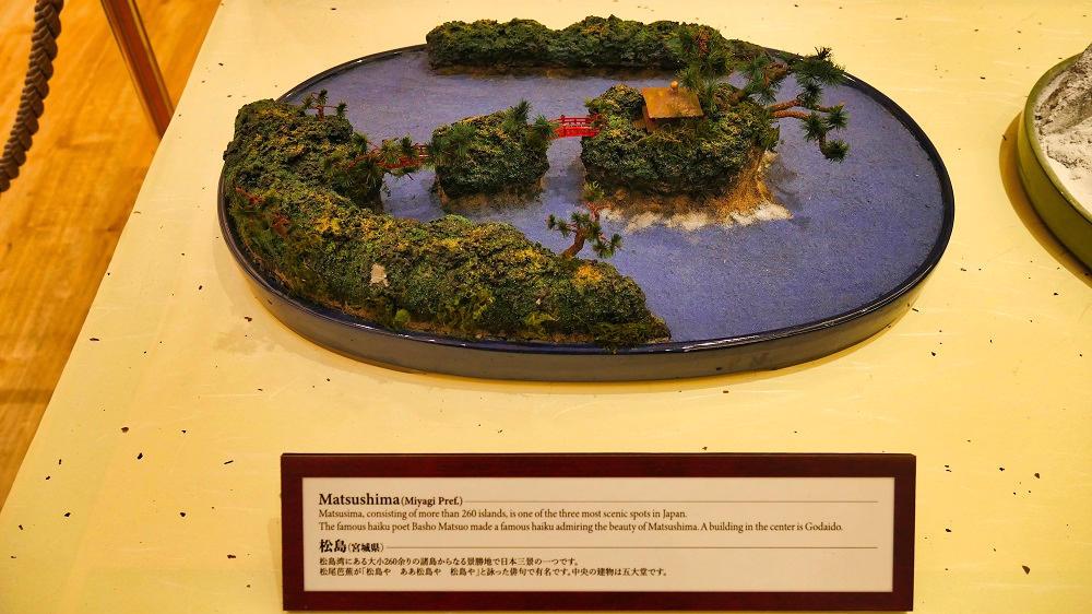 松島(宮城県)の盆景