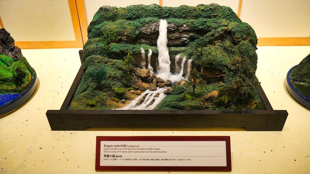 華厳の滝(栃木県)の盆景