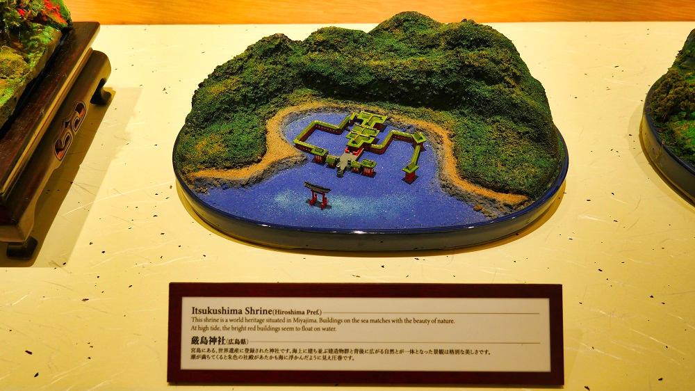 厳島神社(広島県)の盆景