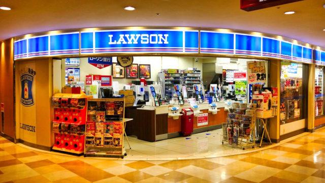 成田空港内のローソンでは『ハサミ・カッター』を販売していません!