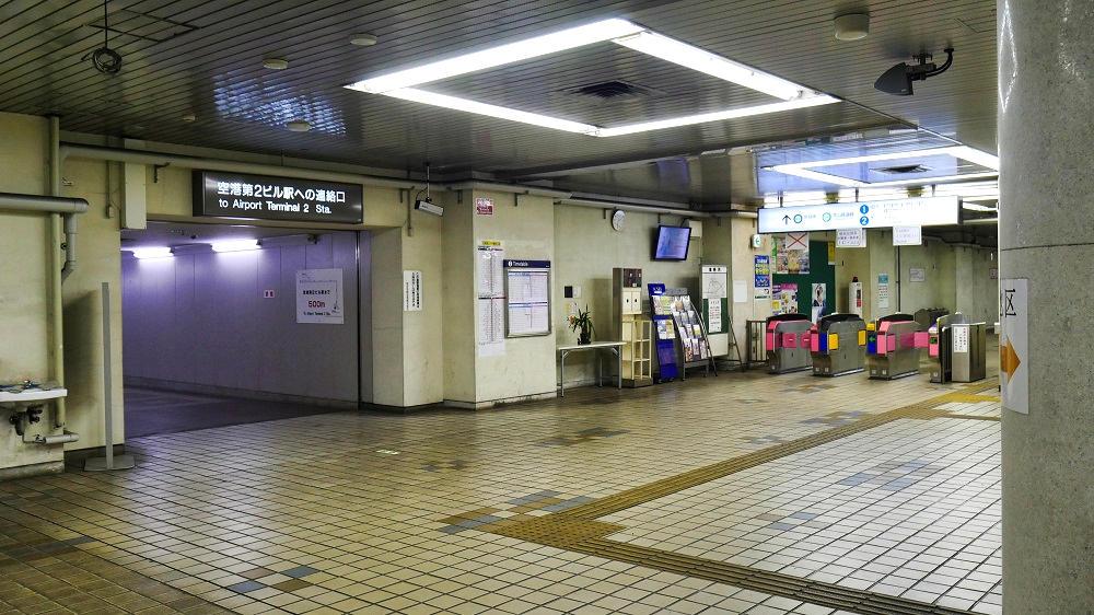 東成田駅から第2ターミナルへの連絡通路入口