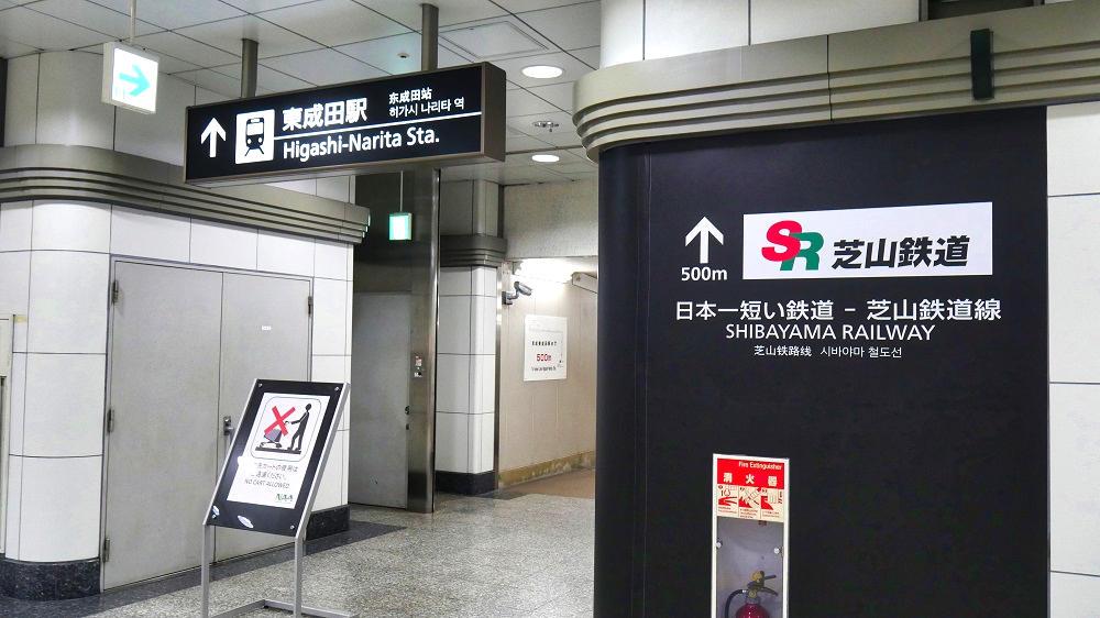 東成田駅から第2ターミナルまでの連絡通路、第2ターミナル側からみた出口
