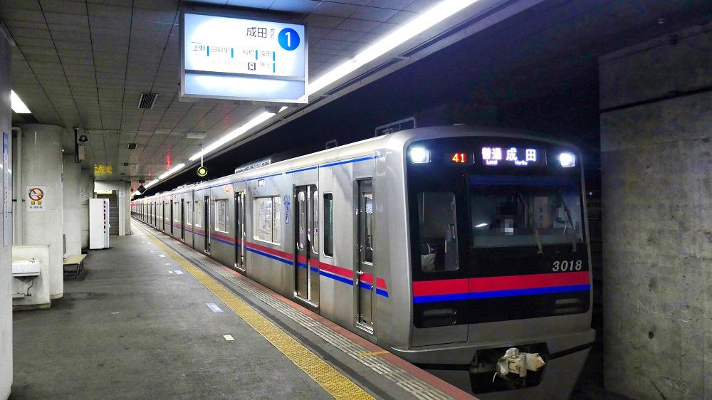 東成田駅のプラットホーム