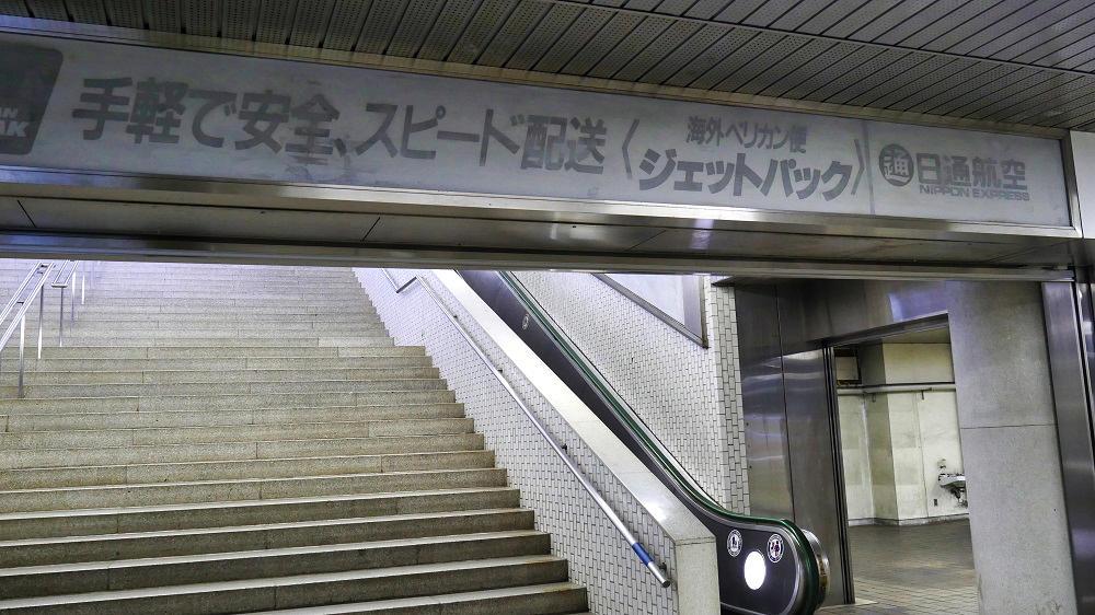 東成田駅のロビーにある看板