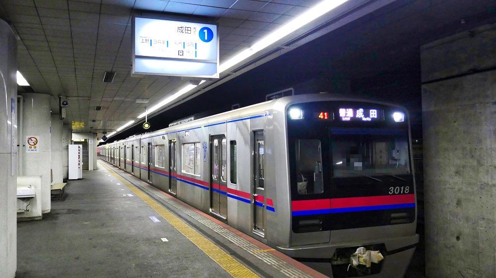 成田空港発の終電時間は2019年10月27日から延長