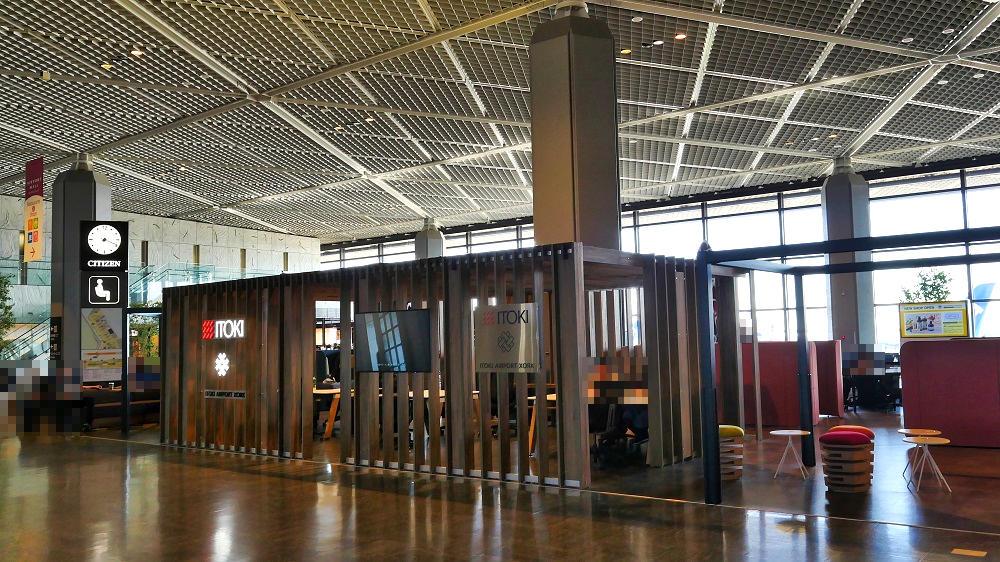 第1ターミナル4F南ウイング端のITOKIワークスペース