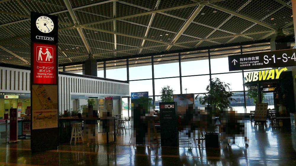第1ターミナル4F北ウイング端のミーティングポイント