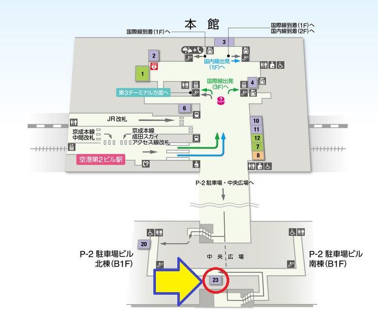 第2ターミナルB1Fフロアマップ
