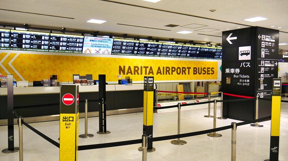 成田空港のバス乗車券売場