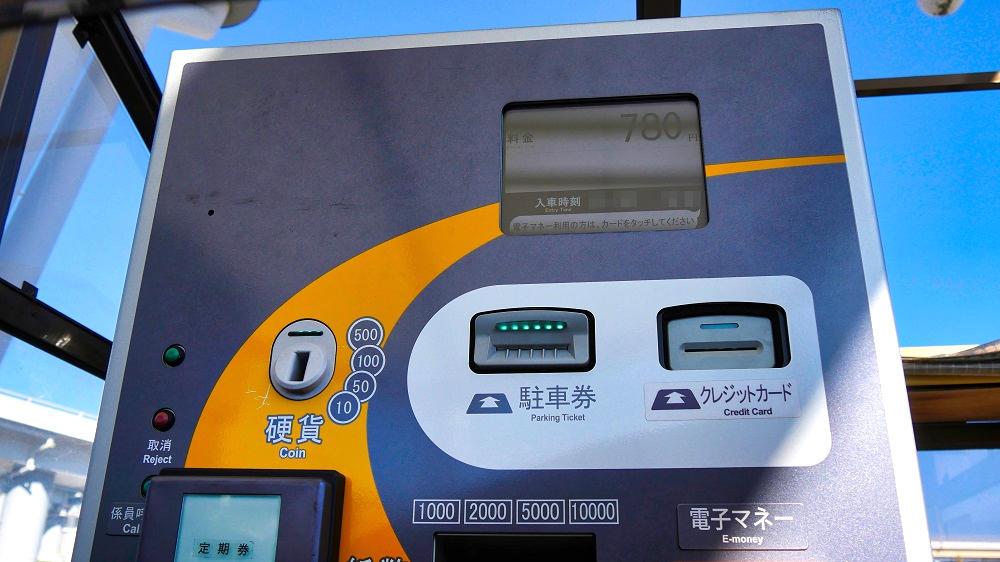 成田空港内の駐車場料金は各駐車場毎に異なるので要注意