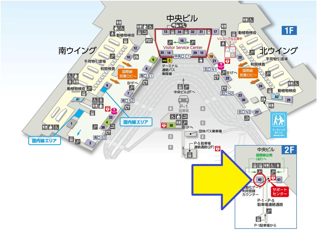 第1ターミナル【出国手続き前】エリアのフロアマップ