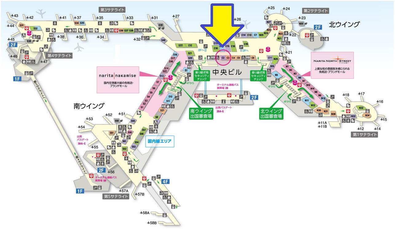 第1ターミナル【出国手続き後】エリアのフロアマップ