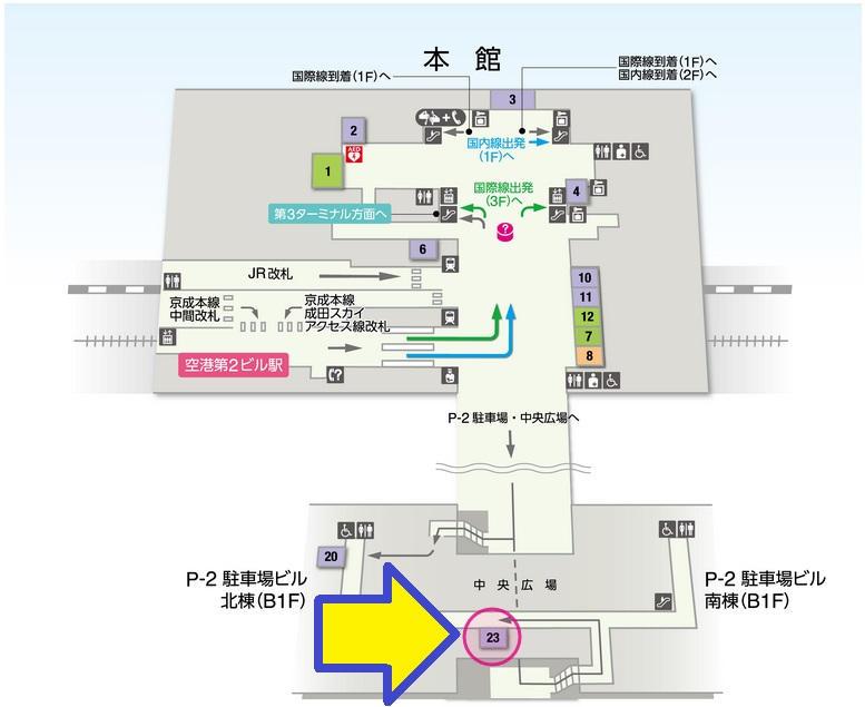 第2ターミナル【出国手続き前】エリアのフロアマップ