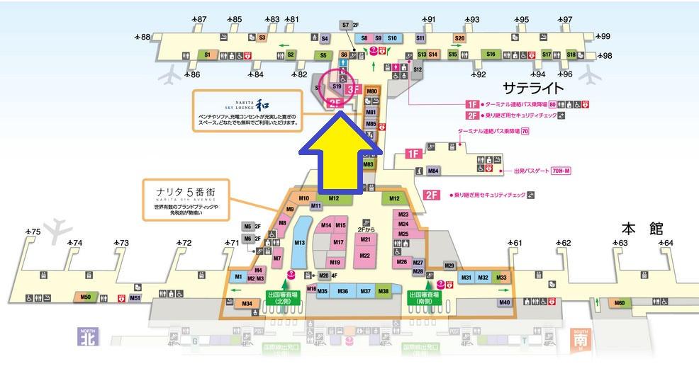 第2ターミナル【出国手続き後】エリアのフロアマップ