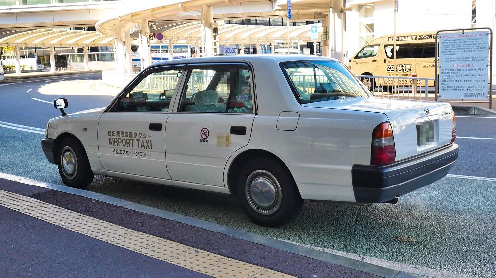 成田空港内のタクシー