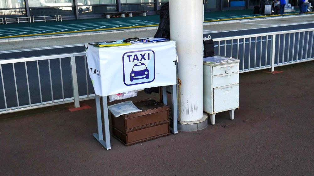 第1ターミナルのタクシー乗り場