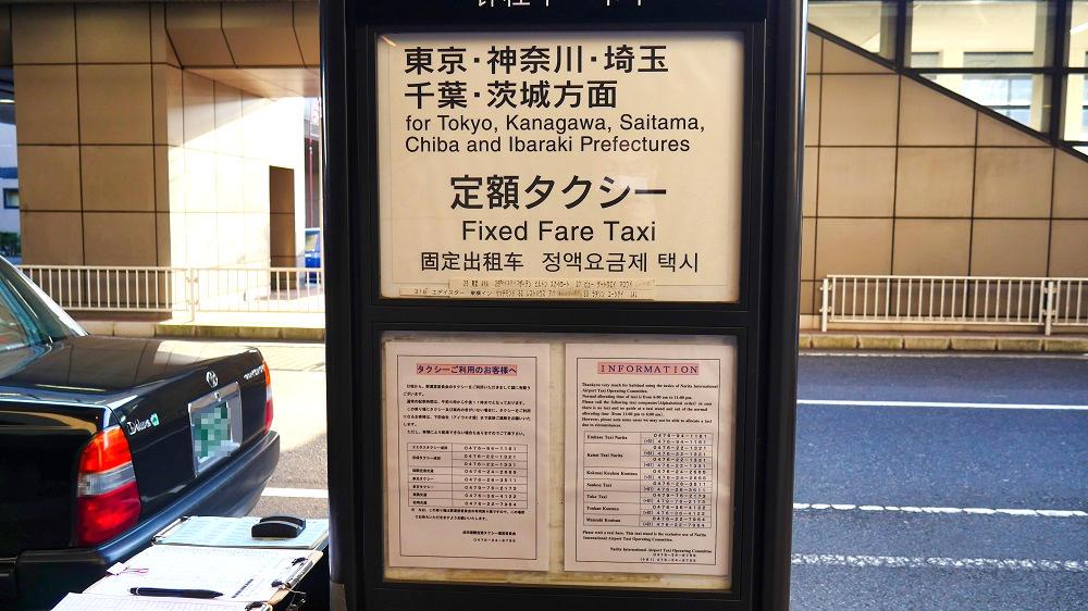 第2ターミナルのタクシー乗り場は、【30番】の案内板