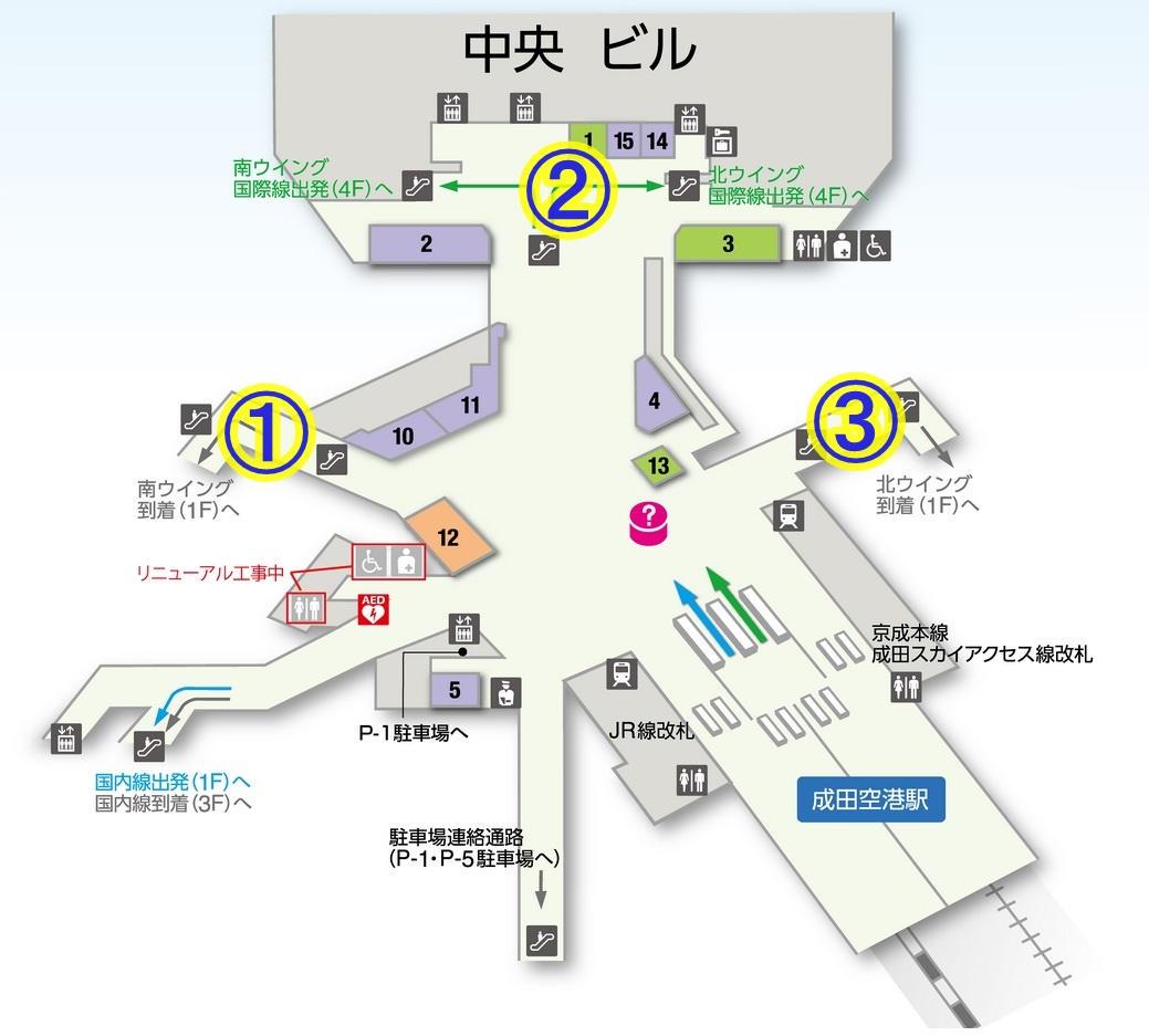 『日本美術名品ミニギャラリー』は3か所で展開