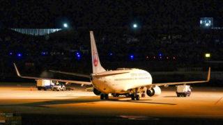 成田空港では公式ツイッターで空港利用者に役立つ情報を発信中