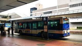 成田空港から路線バスに乗る方法を解説