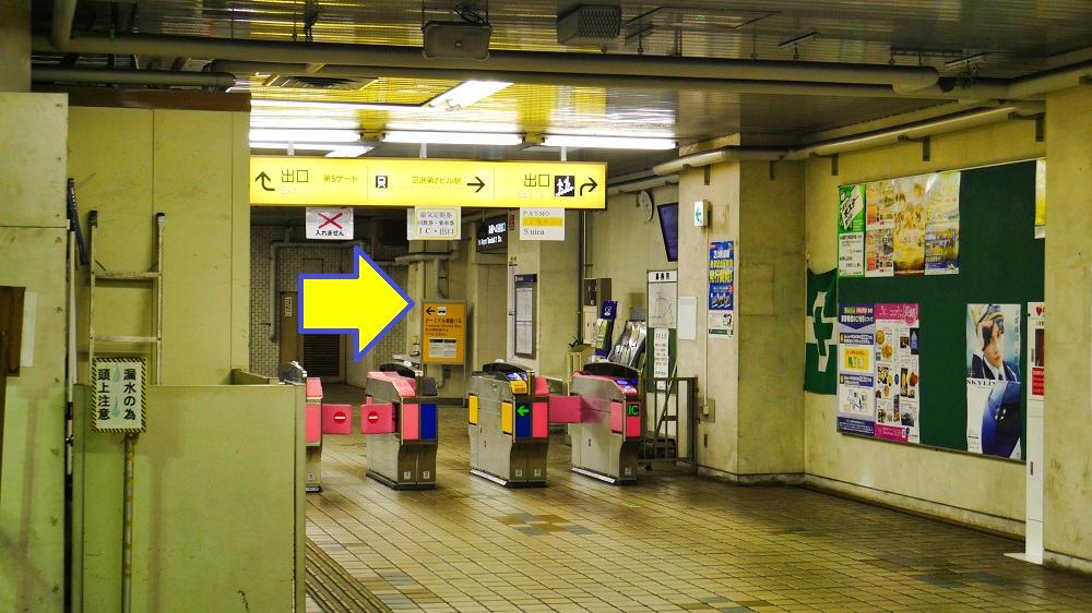 東成田駅の改札口
