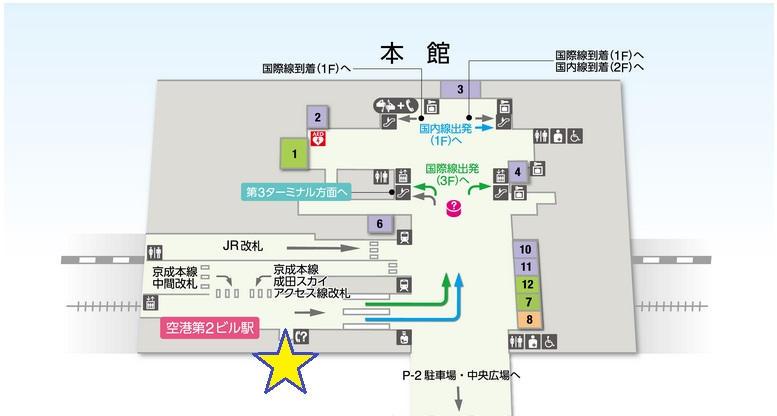 第2ターミナルB1Fのフロアマップ