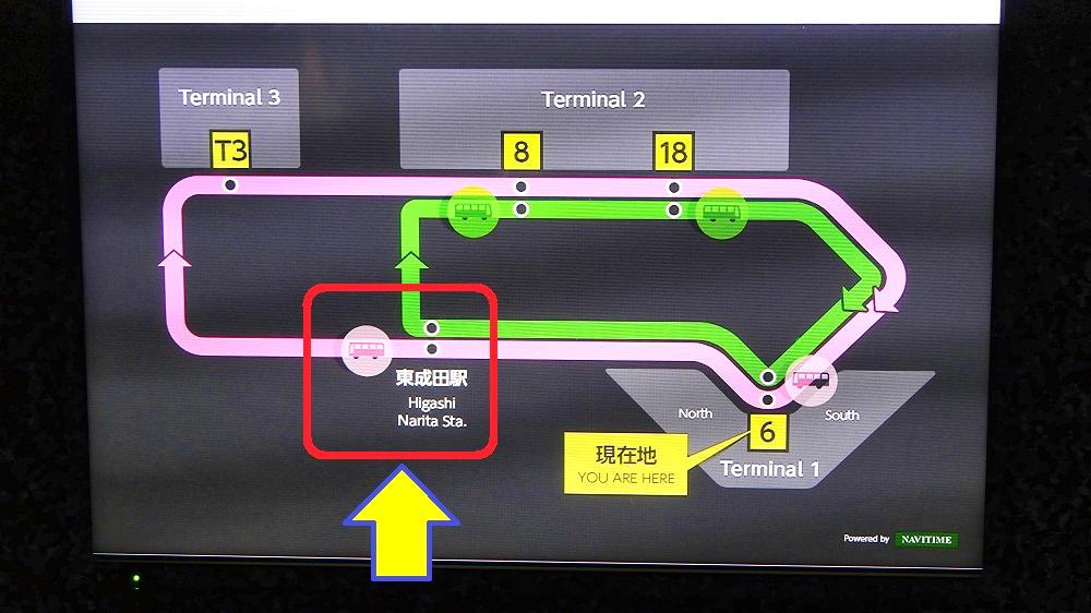 第1ターミナル~第2ターミナル間には『東成田駅』停留所が設置