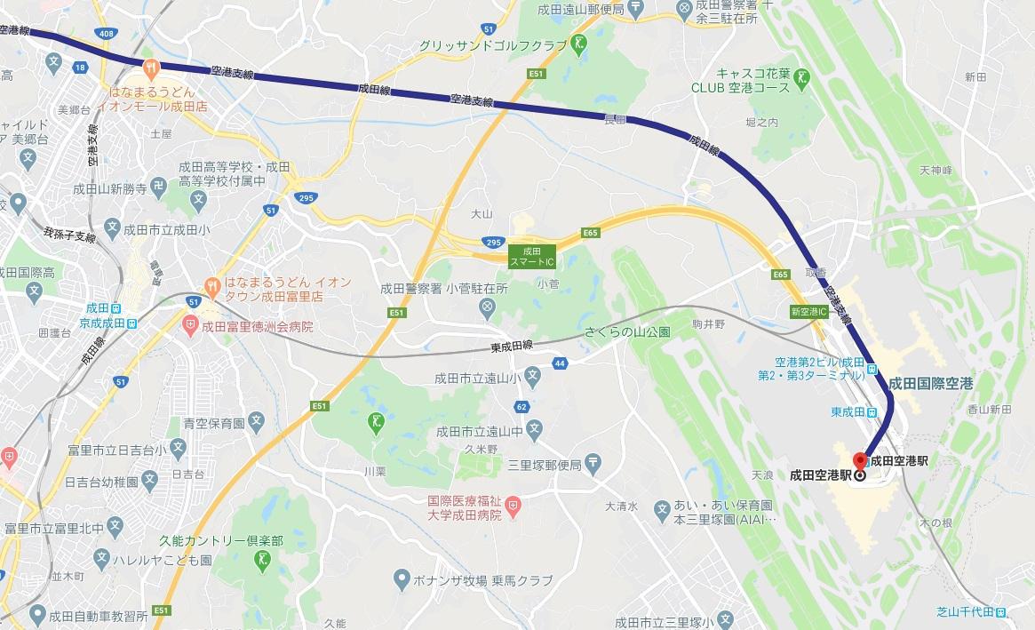 【ルート②】京成スカイアクセス線(京成スカイライナー)