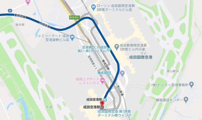 【ルート③】京成本線(成田空港行)