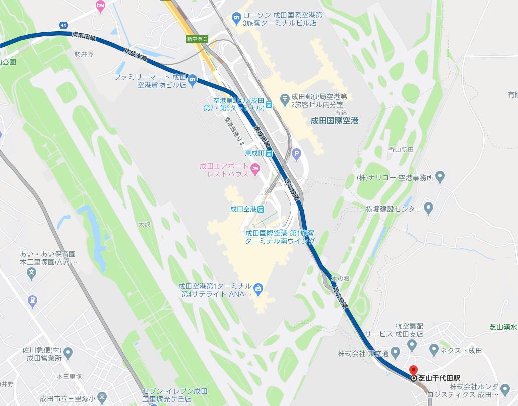 【ルート④】京成本線(芝山千代田行)