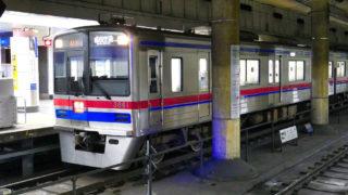 【在来線で成田空港に行くなら必見】成田空港への鉄道アクセスは合計4ルート