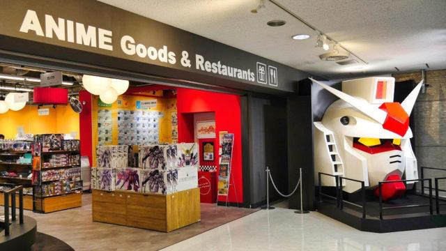 『成田アニメデッキ』は日本のアニメ文化を体験できる複合型エンターテイメント施設