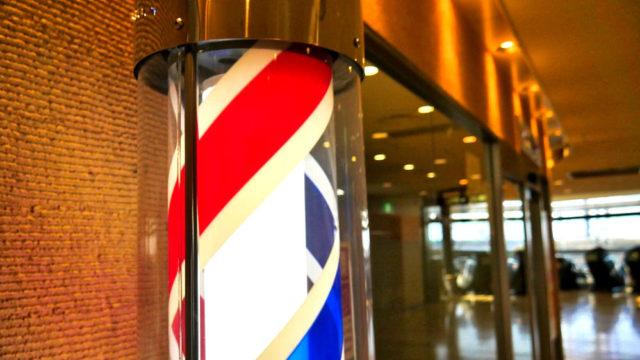 成田空港内の理髪店・理容店の料金はどのぐらい?