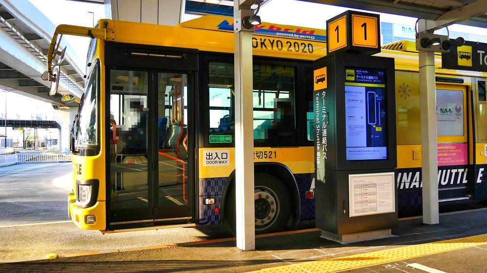 【実音声付き】成田空港がターミナル連絡用の無料シャトルバスに発車メロディを導入