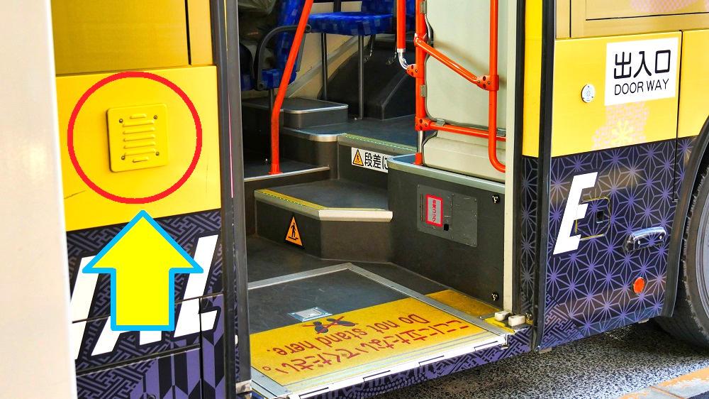 成田空港の無料シャトルバスのスピーカー位置
