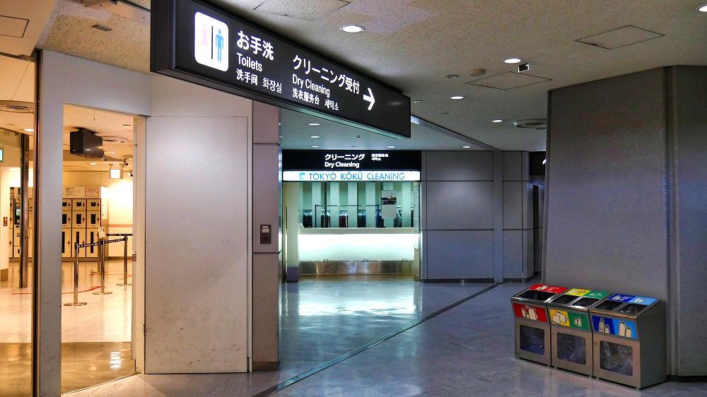 「TOKYO KOKU CLEANING」はこのような感じで見えてきます!