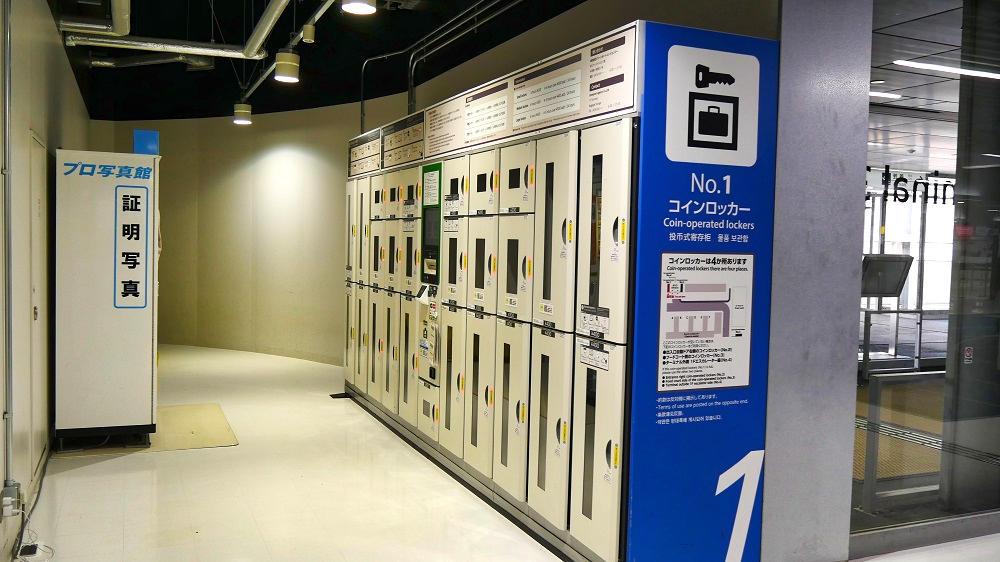 第3ターミナルに設置されている「時間課金型」コインロッカー