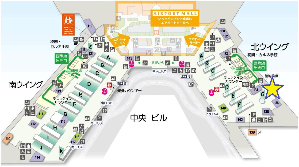 成田空港第1ターミナル4Fフロアマップ