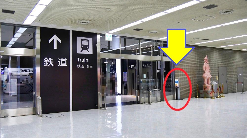 第2ターミナル鉄道駅入口付近