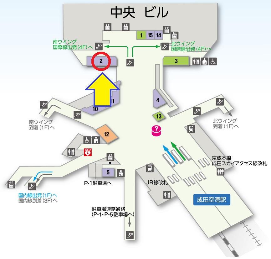 第1ターミナルB1F『社団國手会空港クリニック』の場所