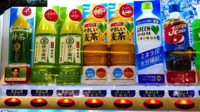 成田空港の自動販売機で一番安いのはどこ?