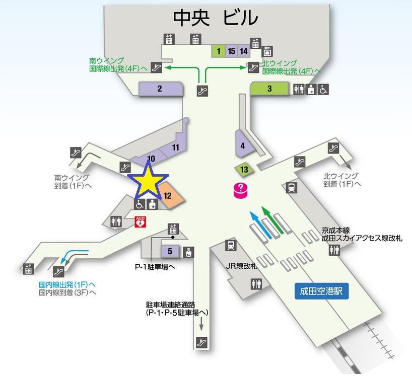成田空港第1ターミナルB1Fフロアマップ