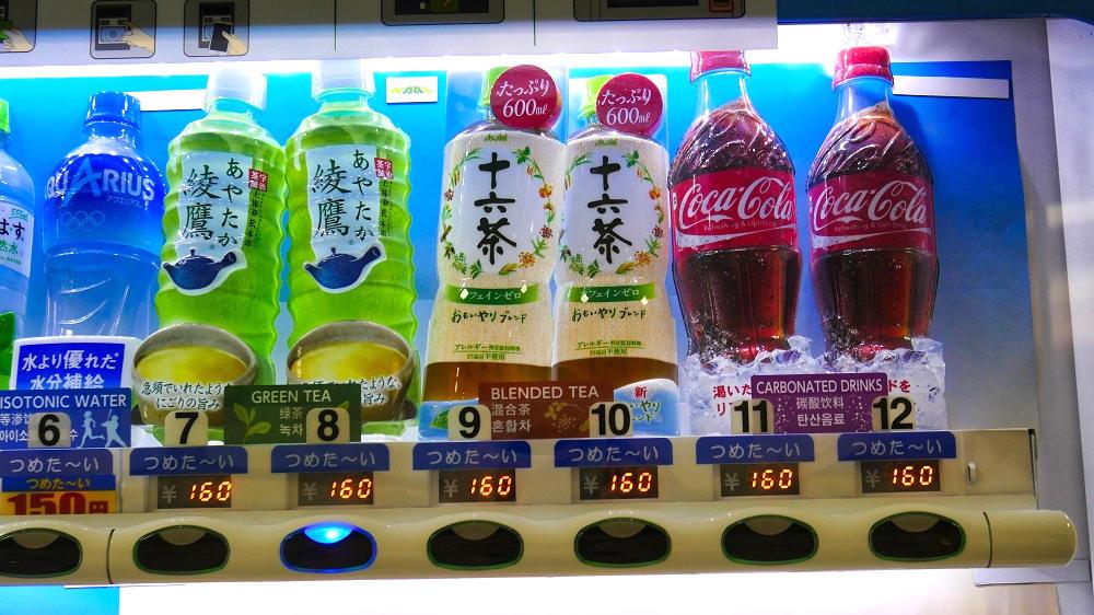 第2ターミナル1Fの自販機価格(別場所)も160円