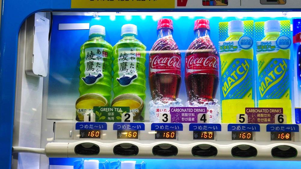 第3ターミナル2Fの自販機価格も160円