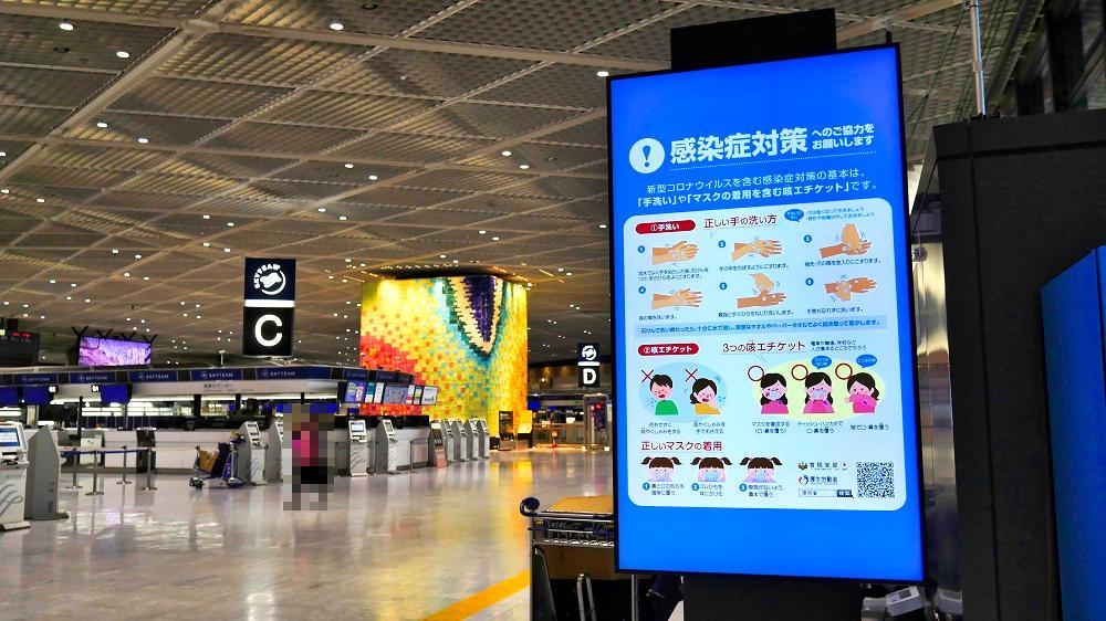 【2020年3月11日時点】成田空港のマスク在庫・販売状況