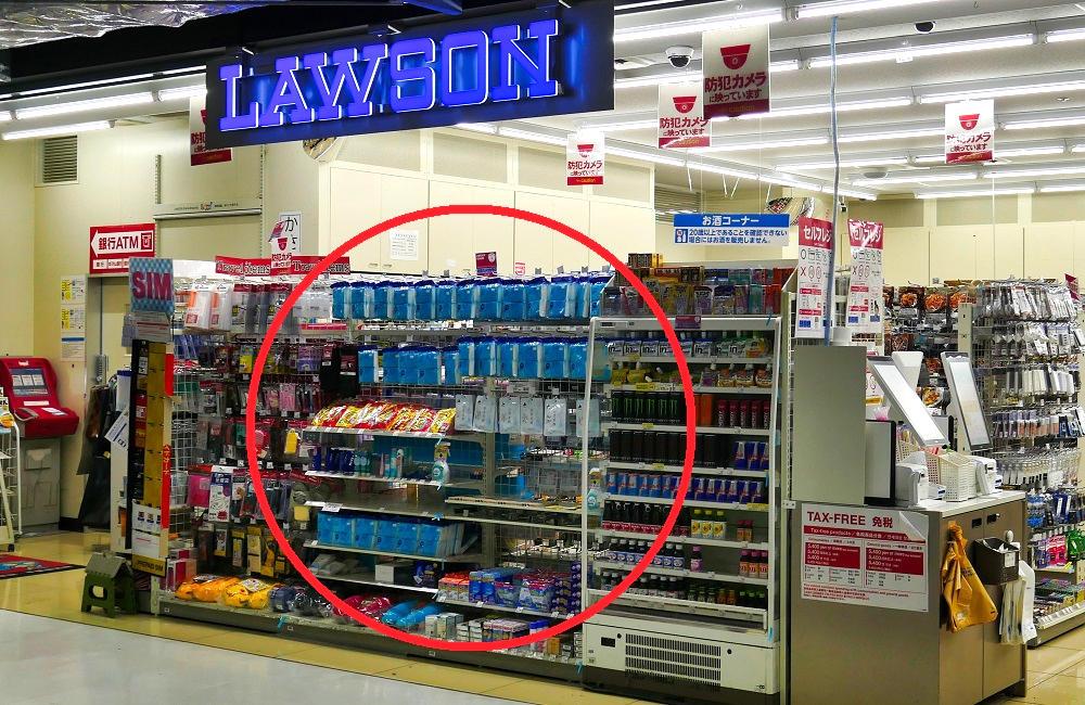 第3ターミナル2Fローソンの店頭