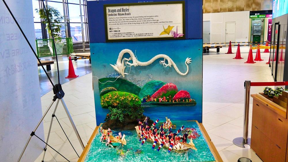 沖縄支部制作「龍とハーリー」